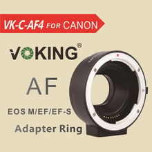 Voking Переходное Кольцо объектива VK-C-AF4 Автофокус для Canon EOS EF-S объектив к EOS M EF-M Крепление камеры