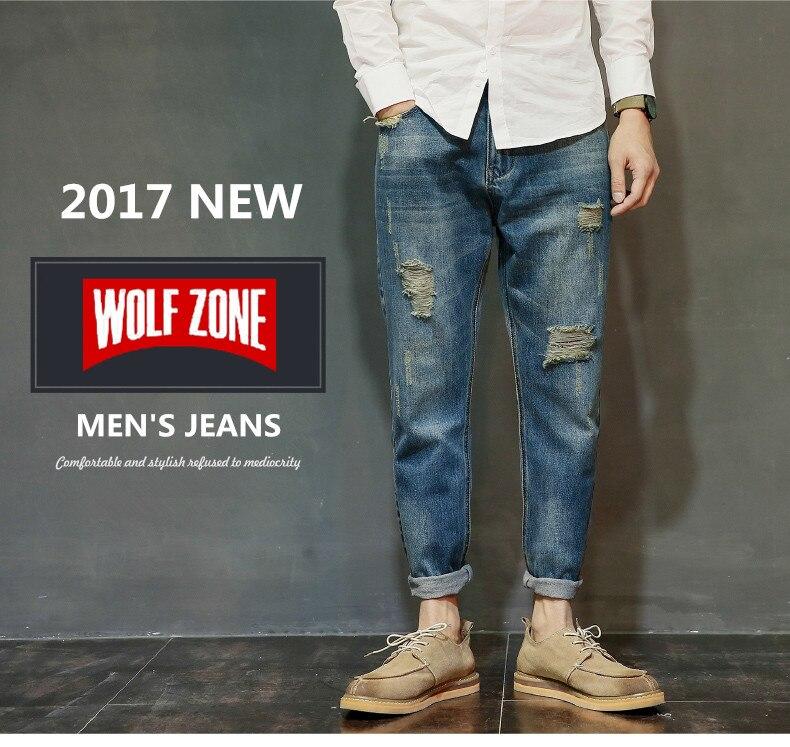 famous brand factory leather zipper jeans men deep blue slim straight pants masculina vaqueros trouse mid regular solid pencil 2
