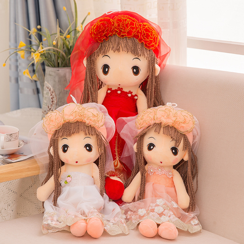 Wedding Flower Fairy Dolls Fantasy Stuffed Dolls Flower Plush Wedding Dress Rag Dolls Girls Cloth Dolls Birthday Christmas Gift