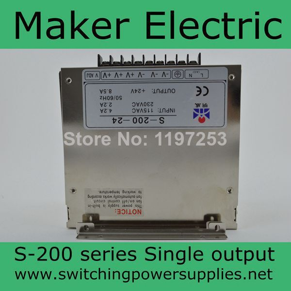 ce rohs approved 12v 16.5A 200w switch power supply S-200-12