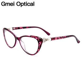 Gmei אופטי Urltra אור TR90 חתול עיניים נשים אופטי משקפיים מסגרת משקפיים מסגרות לנשים קוצר ראייה רוחק משקפיים M1711