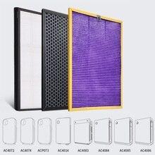 Kit de filtros ac4141 ac4143 ac4144 para Philips AC4072 AC4074 AC4083 AC4084 AC4085 AC4086 AC4014 ACP073, piezas de purificador de aire, 3 unids/lote