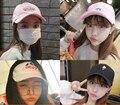 El bordado de Corea Del Sur moda curvada aleros gorra de béisbol bordado de pescado amantes del casquillo del sombrero ocasional Harajuku