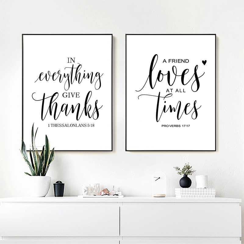 Bible Verse Thanksgiving Prints and Poster , Friendship ...