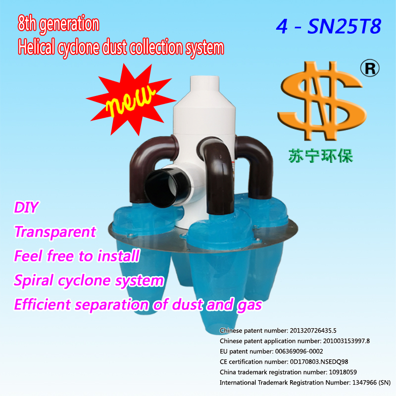 8th Generation Helical Cyclone Dust Collection System