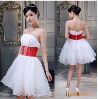 Small Wedding Dress