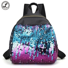 Для женщин мода рюкзак мини Блёстки школьные сумки Mochila Feminina блестящие мягкие сумки на плечо для девочек-подростков сзади сумки рюкзаки