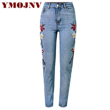 YMOJNV New 2017 Women's Clothing Jeans Vintage Flower Embroidery Straight Pants High Waist Washed Blue Casual Denim Pants Female
