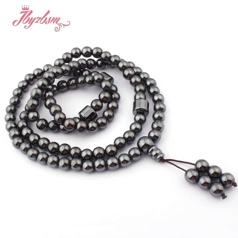 "108 Black Agate and Tiger Eye Beads Prayer Bracelet 31/"""