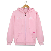 Brdwn Card Captor Sakura Unisex Kinomoto Cosplay Lolita Lovely Cute Pink Coat Hoodie