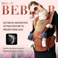 Bebear hipseat для предотвращения о-типа ноги новый авиационного алюминия 6 в 1 году нести стиль нагрузка 20 Кг Эргономичный кенгуру ребенок слинг