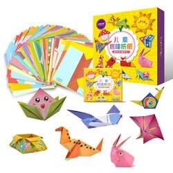 Монтессори игрушки DIY Детская игрушка 3D детская забавная оригами Бумага-cut книга ремесла Детские комплекты для творчества игрушки для