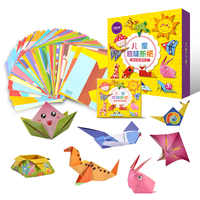montessori toys DIY child toy 3D Children's fun origami paper-cut book crafts kids kits for creativity toys for children 3-10Y