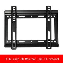 Universal TV Wall Mount Flat Screen Bracket HDTV Panel Fixed for 14 17 19 22 25 28 29 32 42