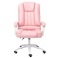 Бюро офисная мебель Sedia Ufficio Босс футболка сандалер седи стул кожаный компьютер Poltrona Cadeira Silla игровой стул