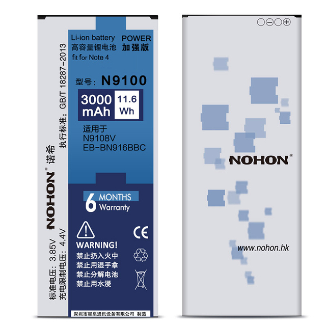 Originales nohon batería para samsung galaxy note 4 note4 n9100 n9109w n9108v eb-bn916bbc 3000 mah de alta capacidad batería de repuesto