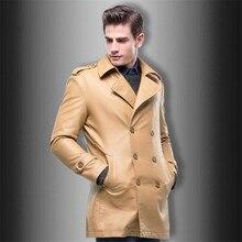 2017 осенью и зимой Корейской версии Тонкий двубортный длинный участок мужской leather with a classic бизнес стиль