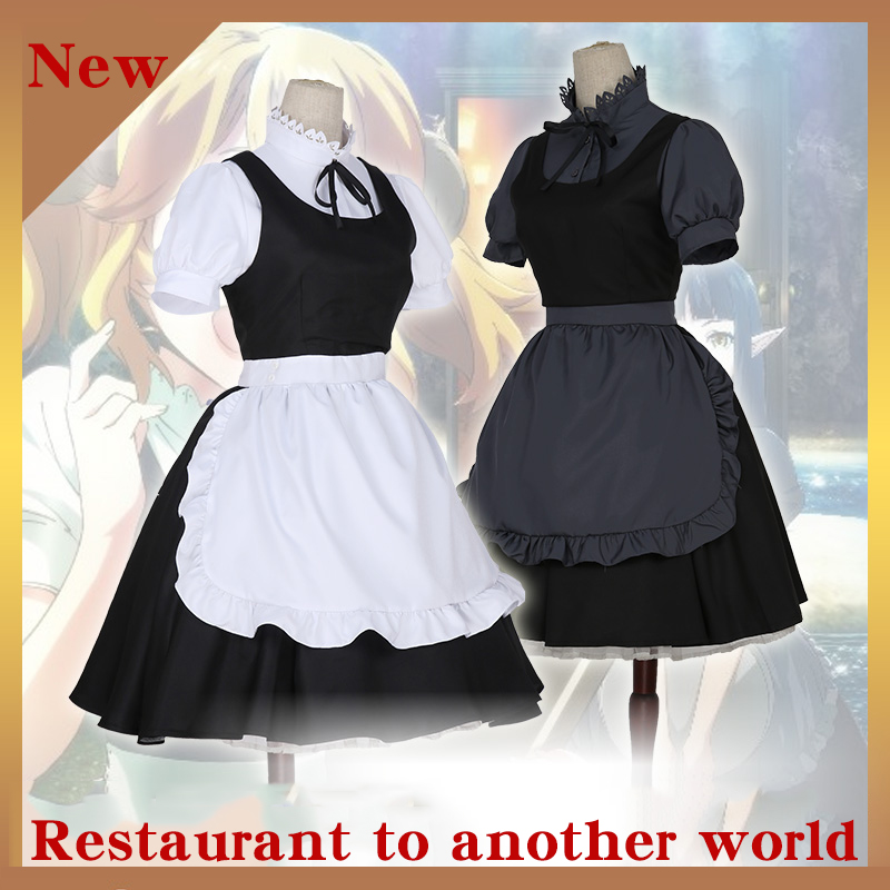 2017 New Japanese Anime Restaurant To Another World Aleita Cosplay Costume Halloween Party Dresses Canteen Maid Uniforms