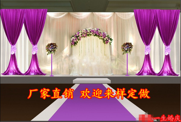 gauze drapes for wedding party stage decorations wall covering ...
