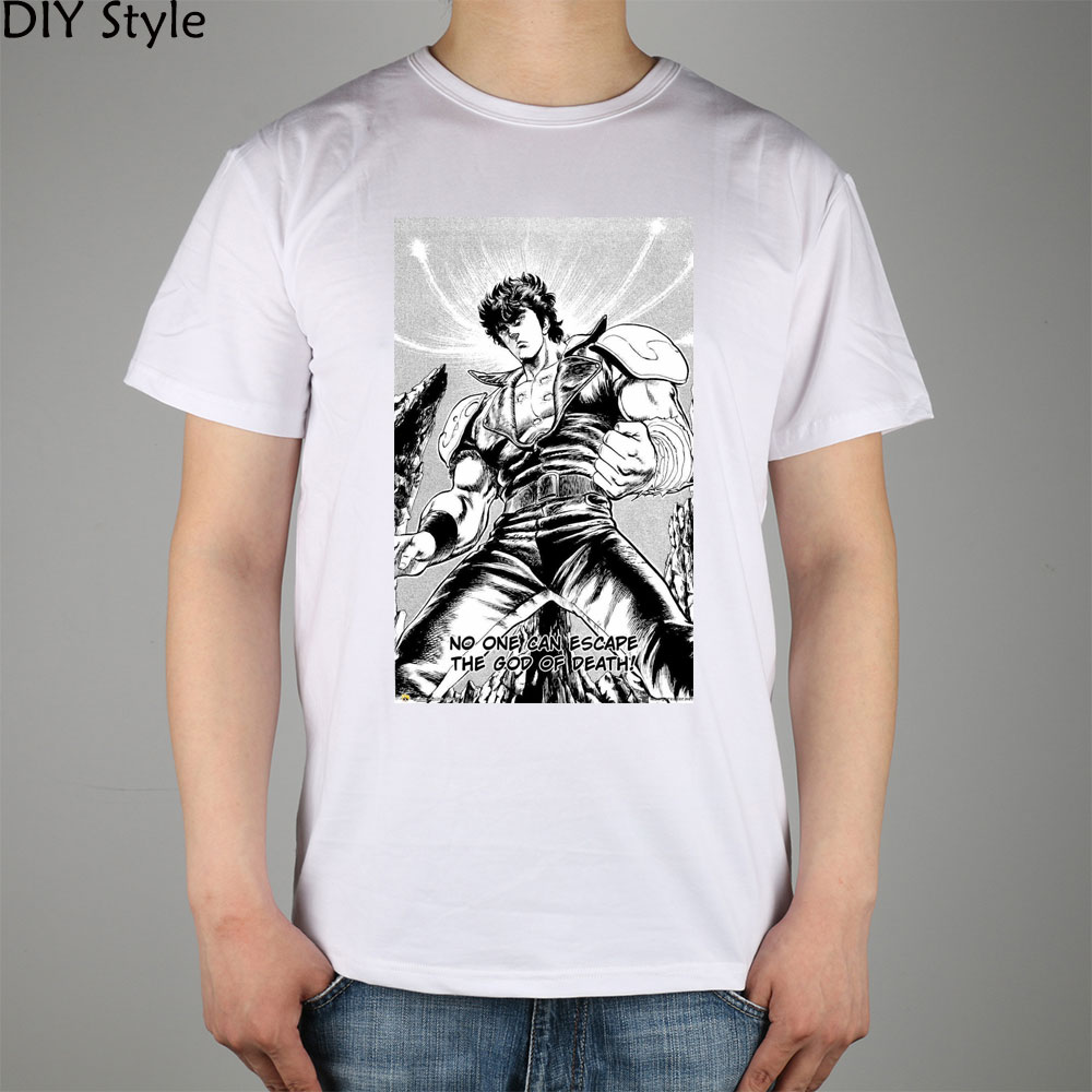 Fist Of The North Star 25 Page 1 T Shirt Top Lycra Cotton