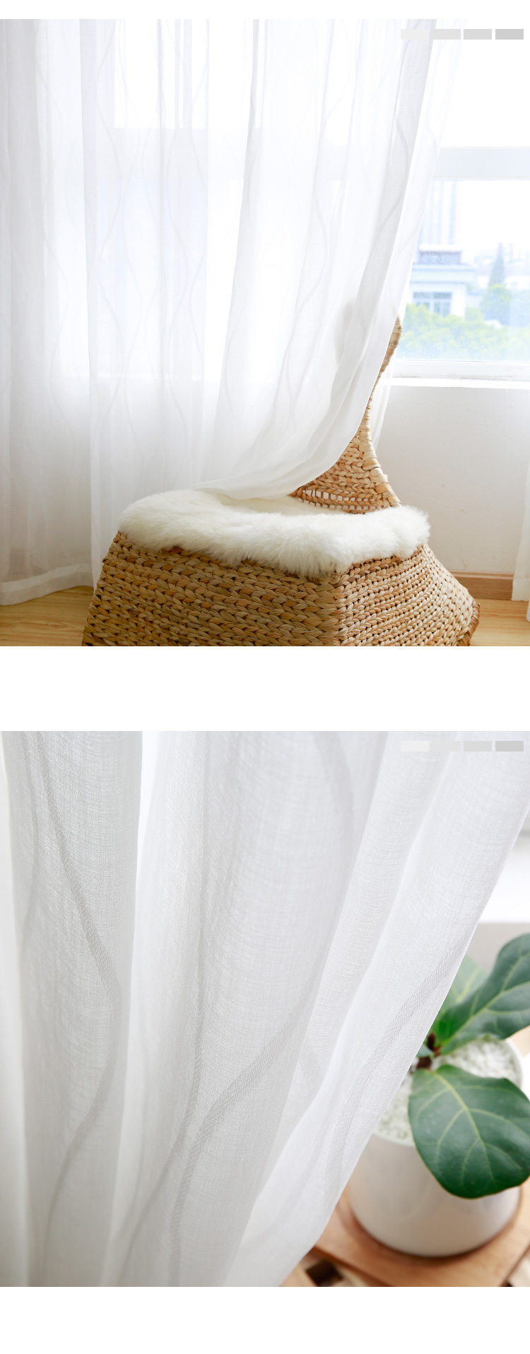 CITYINCITY  JAQ Tulle Waved Curtains For Living room Voile Sheer 3d White Curtain for bedroom Dinning room Ready made Customized_08