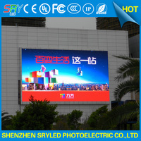 SRY P10 outdoor waterproof 1R1G1B full color led display led module led signs screens 320x160mm