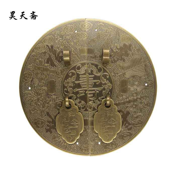 [Haotian vegetarian] Chinese furniture of Ming and Qing antique copper pieces HTB-297 copper door handle locking plate 14cm european modern bronze doors handle chinese antique glass door handle door handle carving