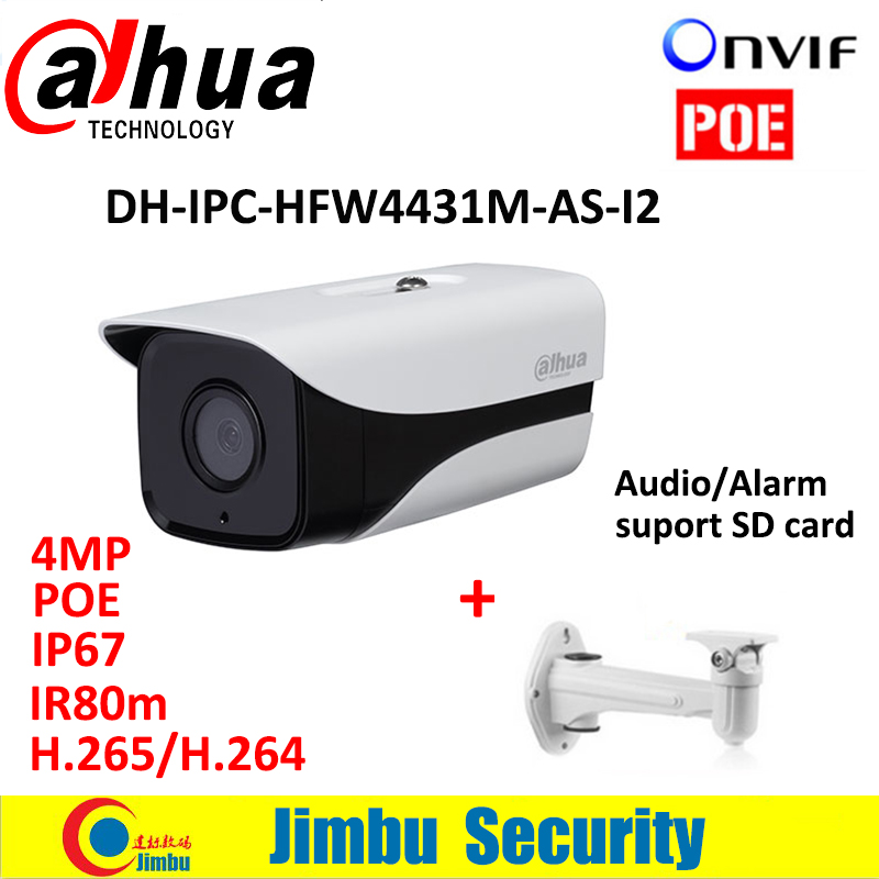 цены Dahua 4MP H.265 IP camera DH-IPC-HFW4431M-AS-I2 bullet Full HD IR 80m POE IP67 cctv network security camera with bracket