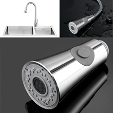 цена Kitchen Bathroom Tap Faucet Pull Out Shower Head Water Spray Replacement Head Sprinkler