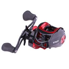 Baitcasting Fishing Reel 17.6 Lb Powerful Drag 7.1:1 Gear Ratio Ultra Smooth Powerful Fishing Reel 4 +1 BB Casting Reel for Fres piscifun honor xt spinning reel 5 2 1 6 2 1 gear ratio up to 15kg max drag 10 1 bearings saltwater fishing reel tackle