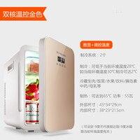Mini Fridge 22L Refrigeration Car Small Refrigerator Mini Small Home Bedroom Dormitory Car Home Dual use Student Single Door