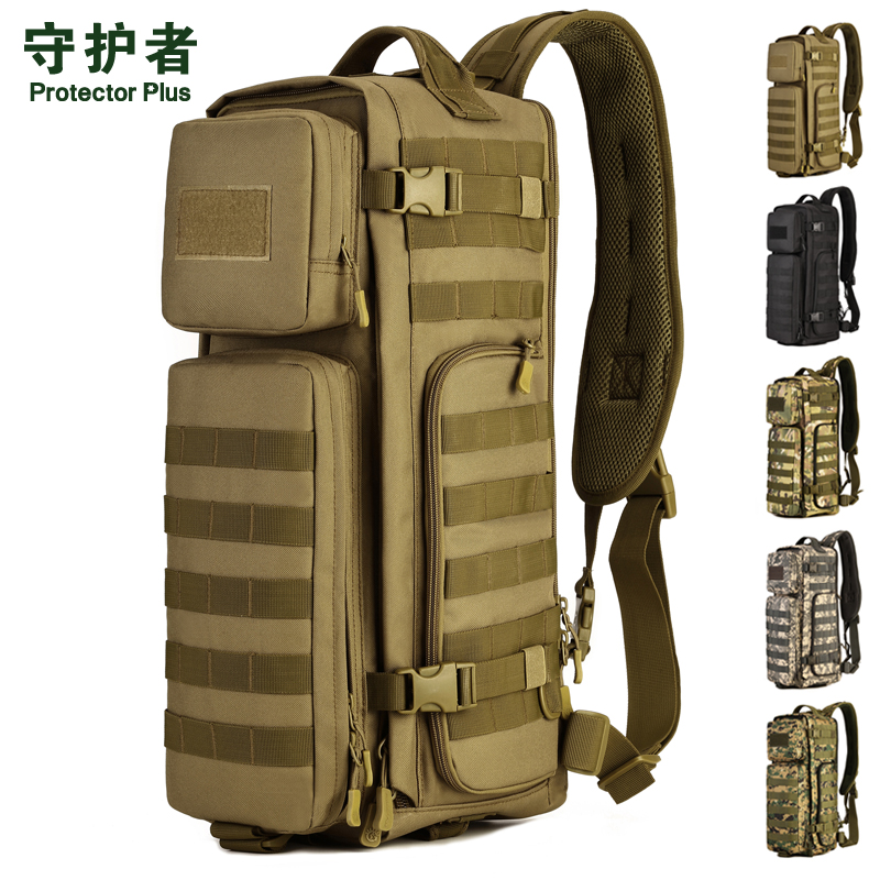 Protector Plus X213 Outdoor Sports Bag Camouflage Nylon Tactical Military Trekking Pack Hiking Cycling Bag for 2.5L Water Bag