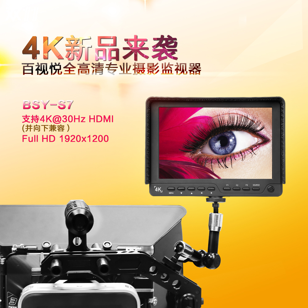 BESTVIEW S7 4K camera HDMI HD monitor video TFT field 7 inch DSLR lcd monitor 1920*1200 for Canon 5D Mark III IV 6D for Nikon aputure vs 5 7 inch sdi hdmi camera field monitor with rgb waveform vectorscope histogram zebra false color to better monitor