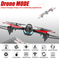 HINST RC Flying Car Drone 3 in 1 RC Tank Bounce Car WIFI FPV 480P HD Cam Transformation Quadcopter Very Funny Dec5