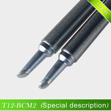 Quicko 高品質 T12 BCM2 はんだごて先端ベベルインデント/馬蹄形の BCM2 先端と溝/形状 2BCM