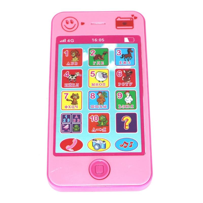 Kids Russian Language Alphabet Music Math Phone For Kids Baby Mobile elephone Educational