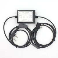 Anysecu 양방향 릴레이 박스 워키 토키 리피터 박스 두 핸드 헬드 라디오 Baofeng Wouxun Puxing K 포트 UV-5R KD-C1 적합
