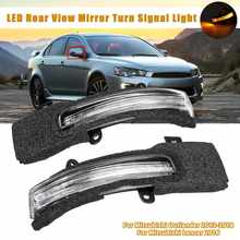 Retrovisor do carro espelho lateral led turn signal light lâmpada para mitsubishi outlander 2013 2014 2015 2016 2017 2018 para lancer 2016(China)