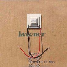 Cooler Refrigeration-Module Peltier Thermoelectric TEC4-24606 Heatsink Four-Layers