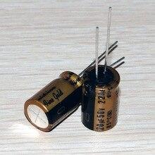 30PCS new Japanese original nichicon audio electrolytic capacitor FG 220Uf/50V capacitor free shipping