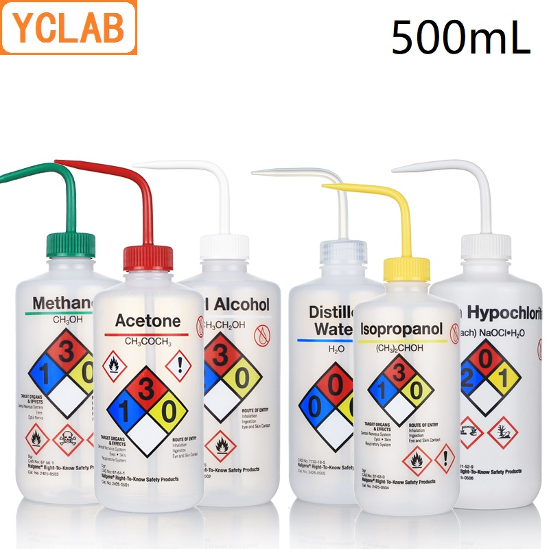 YCLAB 500mL Plastic Washing Bottle Narrow Mouth Distilled Water/Ethyl Alcohol/Sodium Hypochlorite/Isopropanol/Methanol/Acetone