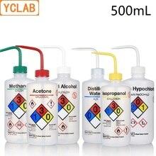 YCLAB 500mL Plastic Washing Bottle Narrow Mouth Distilled Water/Ethyl Alcohol/Sodium Hypochlorite/Isopropanol/Methanol/Acetone