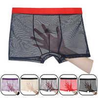 Men Sexy Seamless Underwear Pants Mens Ultra-thin Transparent Boxershorts Male Mid-rise Mesh Slips Homme Panties Boxer Shorts