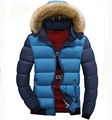 Siriusha Men's 2016 new Winter Coat Jacket Slim! International Version thick padded Jacket Youth Casual!