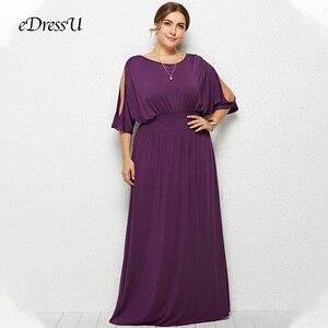 Image 4 - 2020 heiße Plus Größe Batwing Ärmeln Elastische Abend Party Kleid Vestido Robe de Soiree Hochzeit Gast Kleid eDressU LMT FP3110