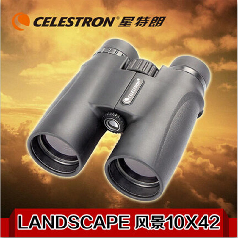 Celestron landscape 10X42 binocular telescope high professional level HD portable travel times spectators viewing экваториальный клин celestron hd pro