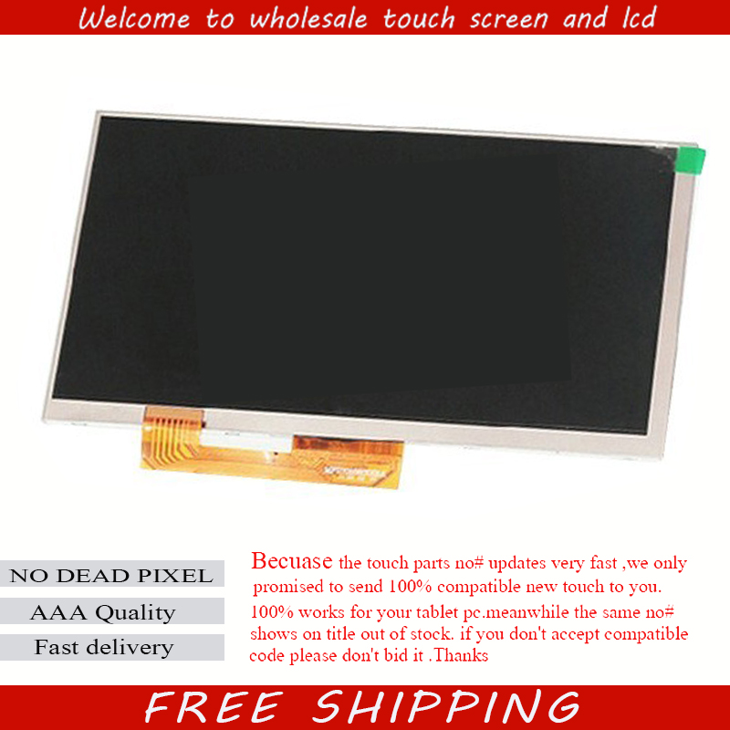 New LCD Display Matrix For 7 Digma Plane 7.6 3G PS7076MG Tablet inner LCD Screen Panel Glass Sensor Replacement Free Shipping new lcd display matrix for 7 digma plane 7 6 3g ps7076mg tablet inner lcd screen panel glass sensor replacement free shipping