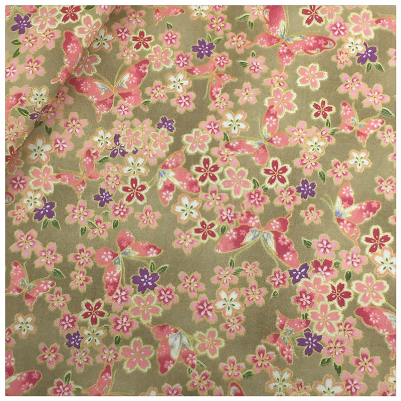 100/% Cotton Pretty Gold and Pink Butterfly Floral Design Fabric