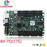 BX YQ1 75 asynchronous full color rgb display led video controller 384*384 pixels with 12*hub75B port