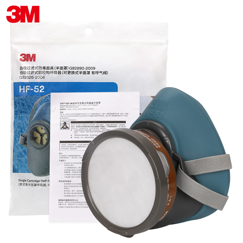 3M HF 52 Gas Mask Respirator Painting Pesticide Refine New Upgraded Version 3200 Chemical Carbon Filters Safety Decoration MaskChemical Respirators   -
